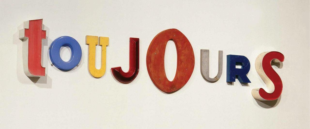 Toujours | Toujours, el museo como testigo | Museo Amparo, Puebla