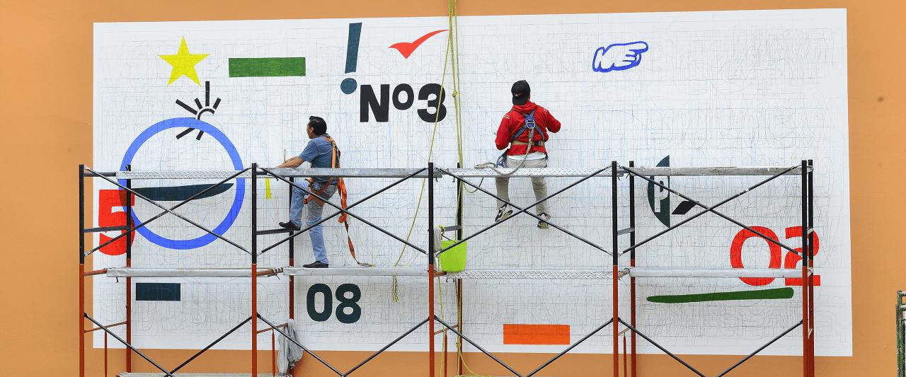 Arqueología del muro político. Palimpsesto de estudios preliminares | Tercerunquinto. Obra inconclusa | Museo Amparo, Puebla