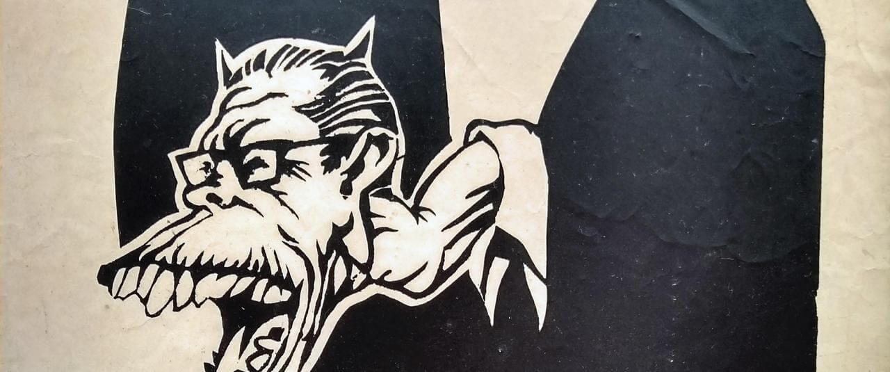 Good bye Bat Man | La demanda inasumible. Imaginación social y autogestión gráfica en México, 1968-2018 | Museo Amparo, Puebla