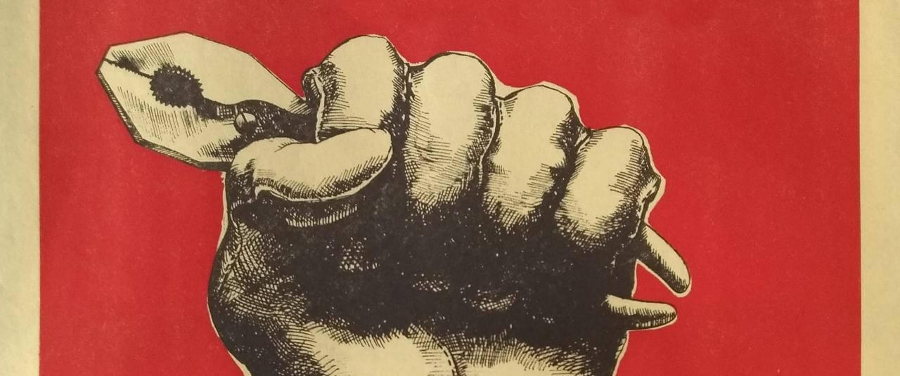 Cartel de movimientos sociales en los 70 (sindicato de electricistas) | La demanda inasumible. Imaginación social y autogestión gráfica en México, 1968-2018 | Museo Amparo, Puebla