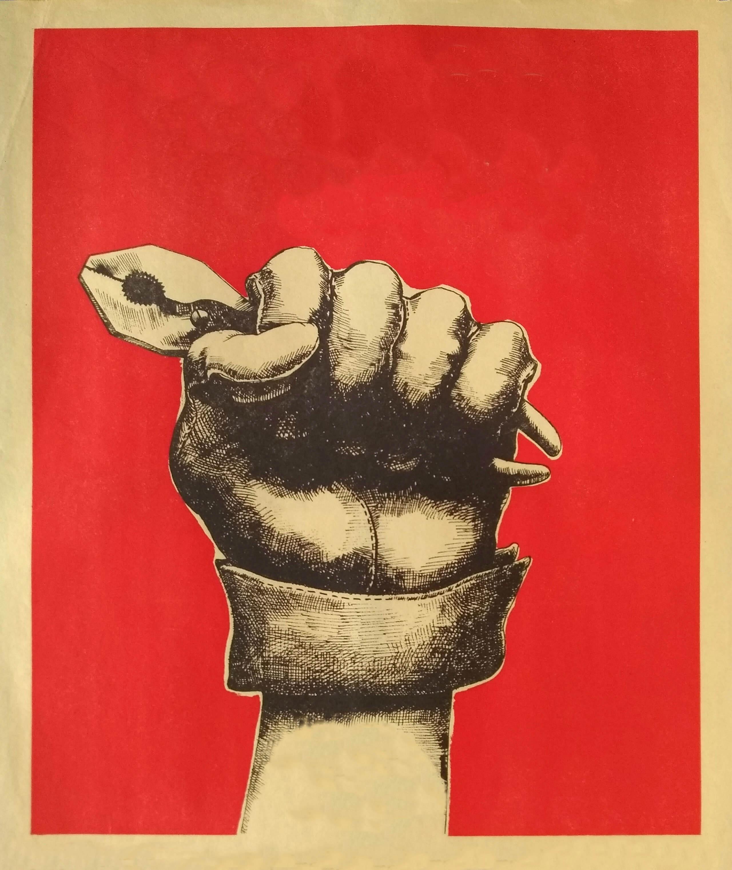 Este puño sí se ve | La demanda inasumible. Imaginación social y autogestión gráfica en México, 1968-2018 | Museo Amparo, Puebla