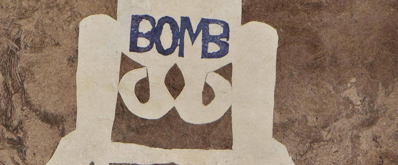 No tocar, Unitedstateofart (bomba) | Marcos Kurtycz. Contra el estado de guerra, un arte de acción total | Museo Amparo, Puebla