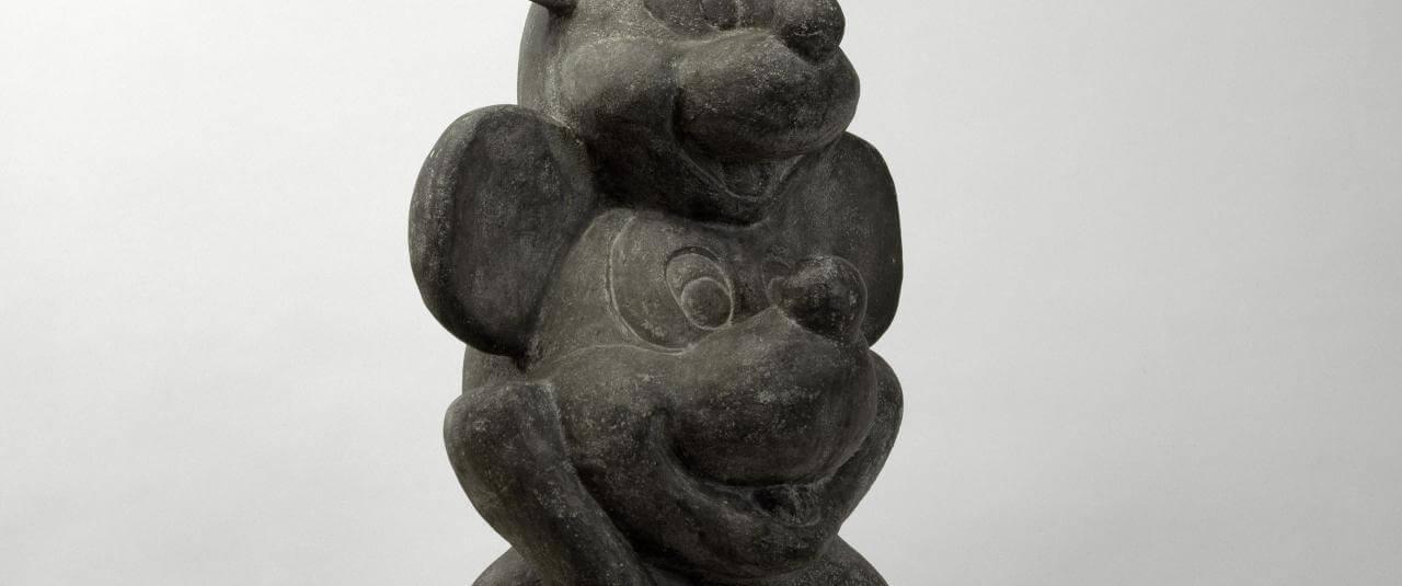 Pieza arcaica (Doble yo) | Portadores de sentido. Arte contemporáneo en la Colección Patricia Phelps de Cisneros. | Museo Amparo, Puebla