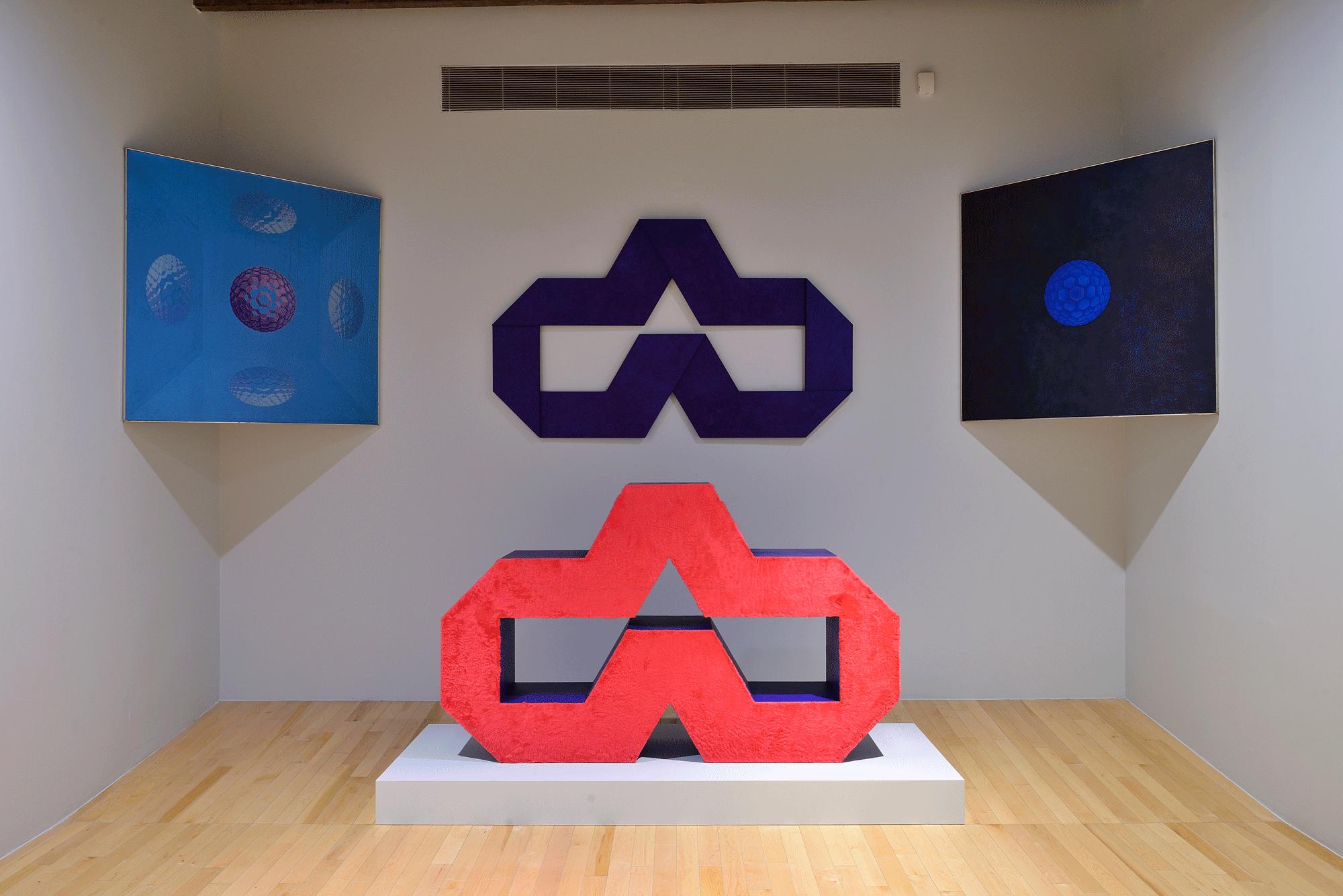 Chac-al | Un arte sin tutela: Salón Independiente en México, 1968-1971  | Museo Amparo, Puebla